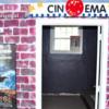 cinema-at-epiphanydurham