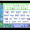 Kid Pix Screen Shot Scripture Code Puzzle Tips