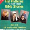 Hat patterns book