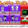 Let's Talk software
