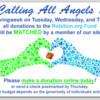donation-match-300