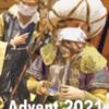 AdventPandemicLogo-cropped