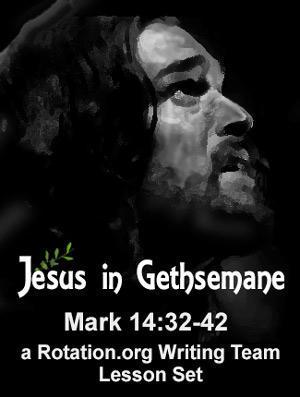 JesusGethsemaneLogo