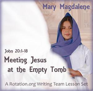 MaryMagdalene-Logo